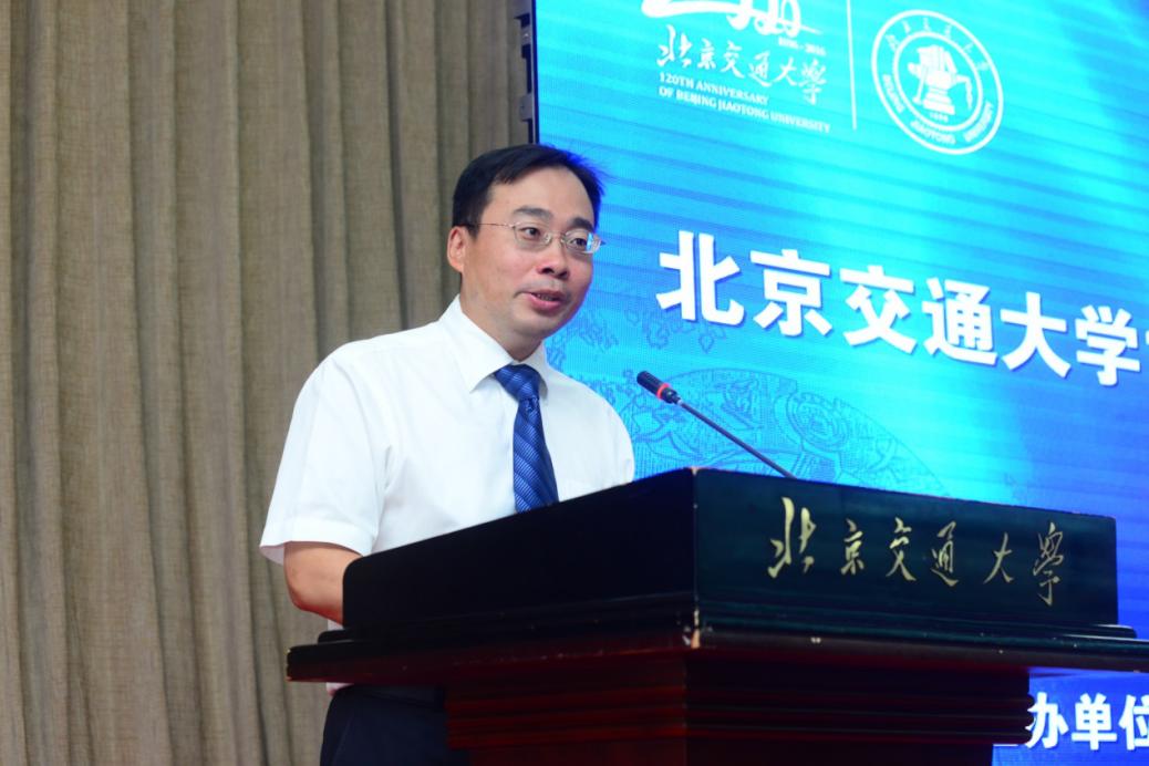 """创新""""——北京交通大学120周年校庆"""