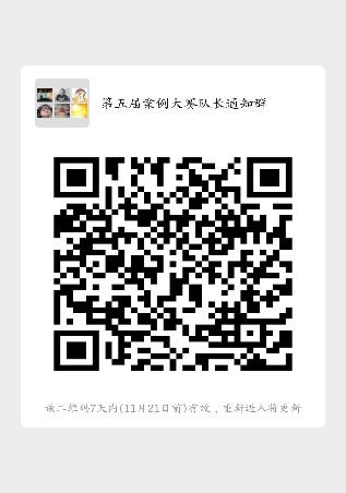1573707938669867.jpg
